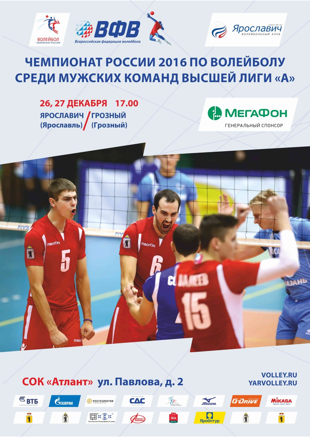 volley_9_tur