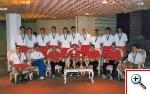 Сборная России – чемпионы мира среди юношей в Саудовской Аравии 1999 г.
