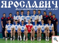 yaroslavich 2009-2010